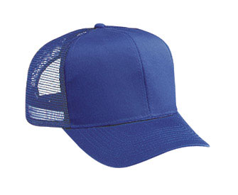 Cotton twill solid and two tone color six panel pro style mesh back caps